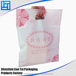 wholesale plastic custom made bulk reusable shopping bags custom