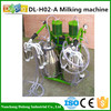 Hot sale 2 pcs Milk Bucket hand operated milking machine