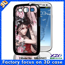 Hot sale TPU PC 3d sex image,custom mobile phone case cover for htc desire 620