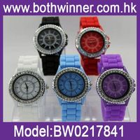 TG246 silicone sbao watches