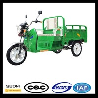 SBDM 3 Wheel Passenger Motorcycle