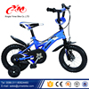 china baby cycle ,buy bicycle online for kids,bicycle with child seat