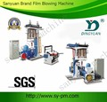 SJ-45 HDPE LDPE Film Blowing Máquina Extrusora para Saco PEAD máquina de sopro filme