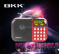 2.0 active famous brand BKK high demand Special Feature TF Card speaker ( B 827)