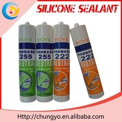 silicone sealant 1200