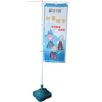Rectangular advertising flag banner, polyester,knitted fabric,satin,no color limitation,good quality