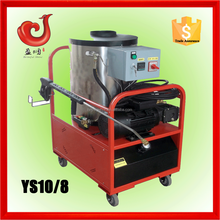 fuel heating 3.5L/h fuel comsumption high pressure washer hot water