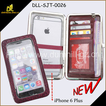 hot PU sell case for cell phone