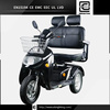 three wheel motorcycle cover fashional china electric car