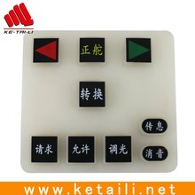 2012 hot selling silicone keypad