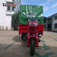 TAMCO 2015 SU250 New 200cc three wheel cargo motorcycles