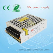 high voltage ferrite transformer 30w 5v/12v 24v dual switching power supply