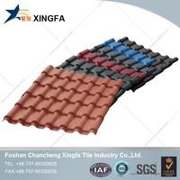 Nipa huts used corrugated plastic roofing tile