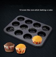 Non-Stick Carbon Steel 12Cups Cake Mould Making Moulds For Bread,Cake Pan Mould