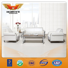 Popular modern style office PU sofa with stainless steel base HY-S1010(1+1+3)