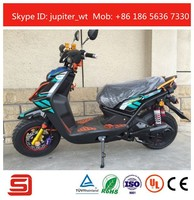 Battery Power Electric Scooter BWS
