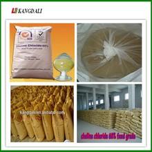 corn cob carrier- choline chloride 50%,60%,70% feed grade,animal feed
