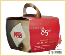 food packaging manufacturing large chinese food boxes for birthday cake packaging
