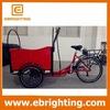 pet trike 3 wheel bikes/moto trike for cargo in copenhagen