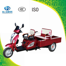 110CC three wheel the disabled gasoline engine tricycles for passenger