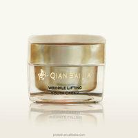 wrinkle lifting youth cream/nourishing moisturizing whitening skin care products OEM acceptable