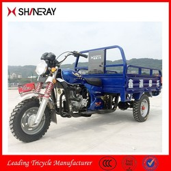Shineray OEM service cargo use 150cc motorcycle with three wheels