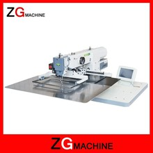 ultrasonic interlock industrial double needle sewing machine