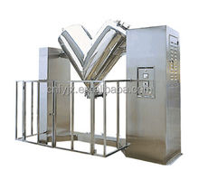 chemical equipment GHJ V type industrial powder mixers with CE certification