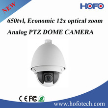 hikvision 600TVL 4 Inch High Speed Dome,12X ptz camera,CCD camera