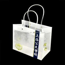 China supplier high-quality pp clear square bottom plastic shopping bag