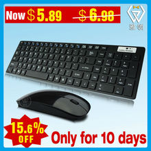 new keyboard multifunction wireless usb mouse and keyboard