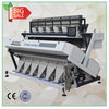 Double Boiled Rice Color Sorter,Basmati Rice Color Sorter, Kerala Rice Color Sorter