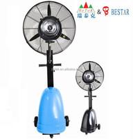 industrial water mist fan
