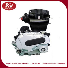 Air-cooled 4 stroke 1 cylinder lifan 250cc motorcycle engine