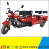 Passenger Three Wheel Motorcycle/Tricycle With Powerful Engine