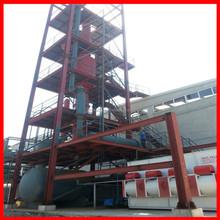 10ppm diesel standard black Engine Oil bonny Crude Light Oil Refineries