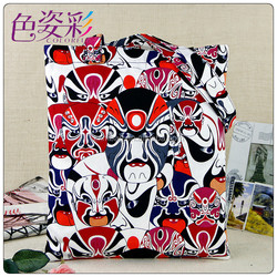 2015 wholesale woman canvas tote bag Casual shopping bag DIY reusable canvas grocery bags
