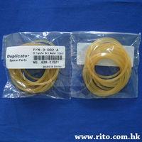 TR Transfer Belt spare parts distributor