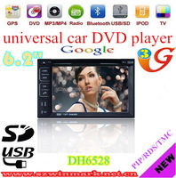 6.2inch universal car DVD player for any cars in Dash DH6528