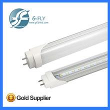 12W High Quality Aluminum Profile for LED Light House