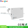 Factory Directly Supply 1500mAh Card Size Portable Power Bank External Battery Charge for Iphone 6/Samsung Note 4/LG G3