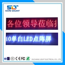 wholesalers china SLT brand double sided outdoor led open sign