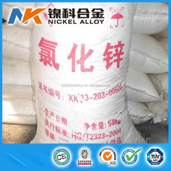 99.7% pure Zinc oxide powder, industrial and feed grade