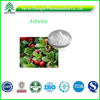GMP factory supply Hot sale Beta Arbutin Powde