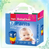 2015 New Cheap Disposable Cotton Baby Diaper