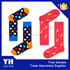 2015 Hot Sale Sublimation Socks Women Sushi Printed Ankle Socks