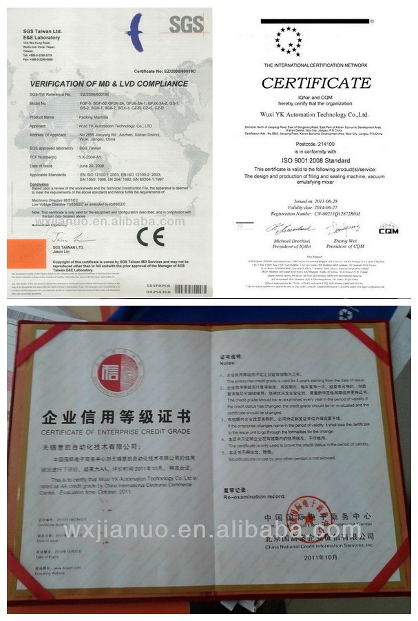 Silica gel sealant adhesive hydraulic lifting