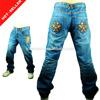 /p-detail/Tg558m-2014-nuevo-estilo-de-moda-de-cuero-de-los-pantalones-vaqueros-bordados-bolsillos-traseros-300007292965.html