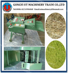 9Z-0.4 cotton stalk cutter/cotton straw chaff crusher for animal feed