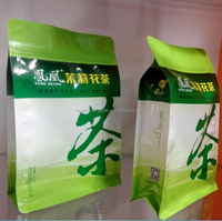 stand up moisture proof coffee bag